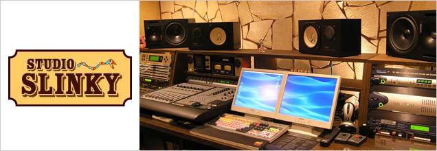 studio_slinky.jpg