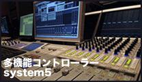 system_mc.jpg