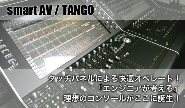 TANGO_top.jpg