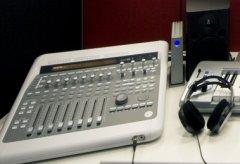 music_studio_hal2.jpg