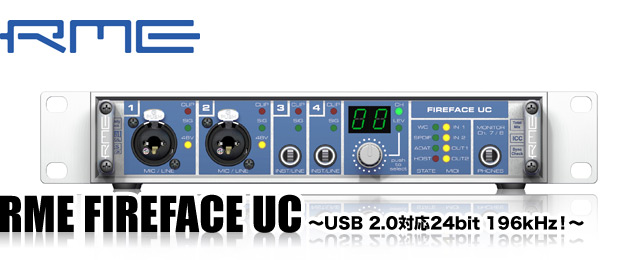 Fireface-UC-Index