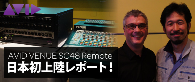 VENUE SC48 Remote