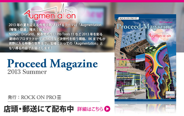 Proceed Magazine 2013 summer