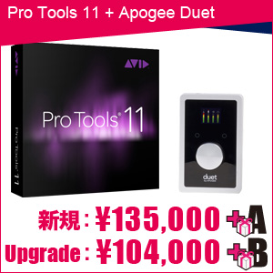 PT11+Apogee Duet
