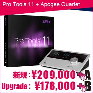 PT11+Apogee Quartet
