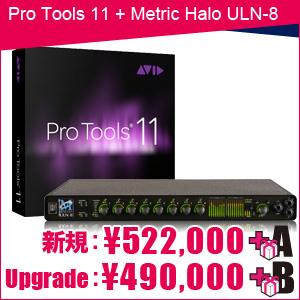 PT11+Metric Halo ULN-8