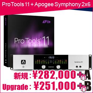 PT11+Apogee Symphony 2x6