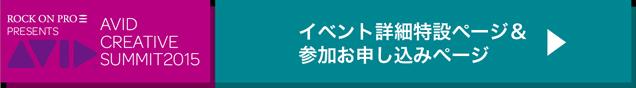 150624_acsu_banner
