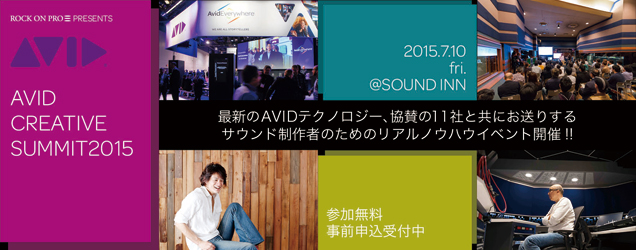 201507_ACSU2015_636_250