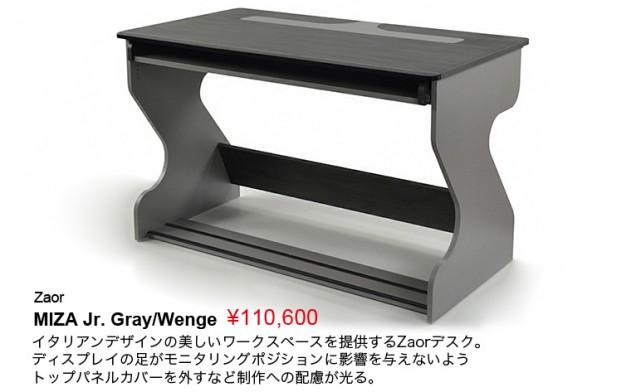 miza-jr-wenge-05