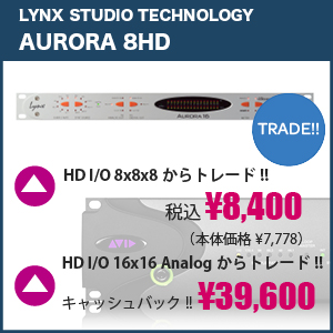 【300-300】aurora8_TRADE_20151023AvidIO