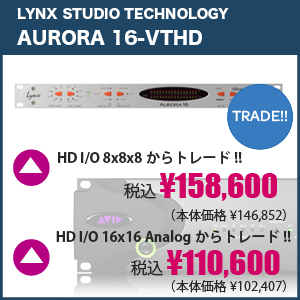 【300-300】aurora16_TRADE_20151023AvidIO