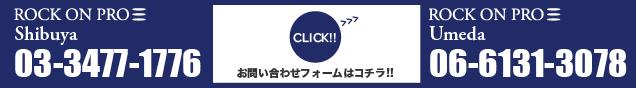 【636-88】TEL_201509