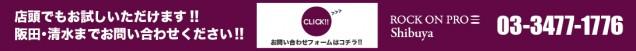 【1090-88】DEMO_Pro