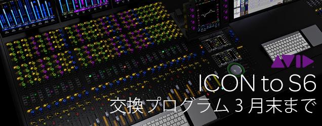 【636*250】20160229_ICONtoS6