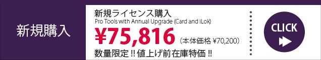 【636*120】20160404_new_BuyingGuide_PTCloud