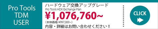 【636*120】20160404_09_BuyingGuide_PTCloud