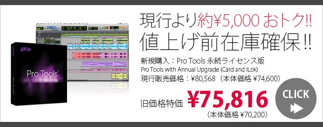 【636*250】20160331_PT新規_PTCloud