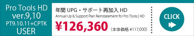 【636*120】20160404_08_BuyingGuide_PTCloud