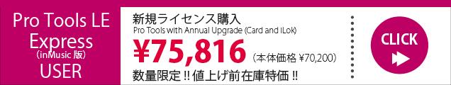 【636*120】20160404_05_BuyingGuide_PTCloud