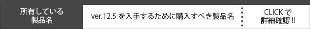 【636*60】20160404_BuyingGuide_PTCloud