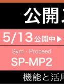 2-16-516_pro_index_02