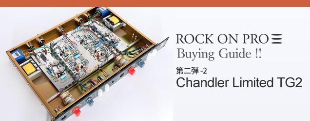20160518_buying_pro_636_250