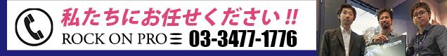 【636*80】20160510_TEL_RSP