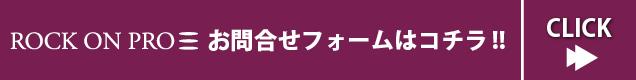【636*80】20160520_Form
