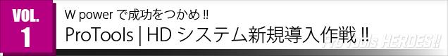 【636*80】20160610_banner_PTHEROS2