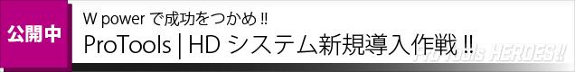 【636*80】20160610_banner_PTHEROS3