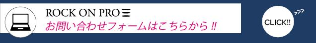【636-80】20160520_Form