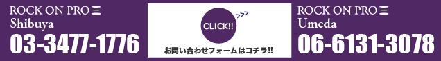 【636*88】201609_Tel_Purple