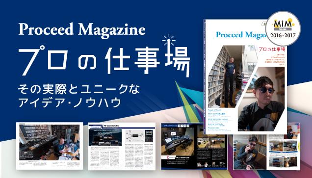 16_RO_campaign__pro記事_636-363