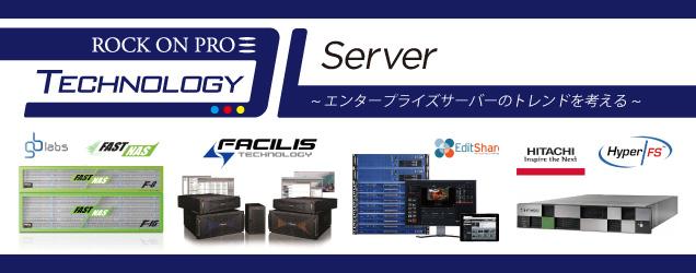 20170131_Tech_Server_636_250