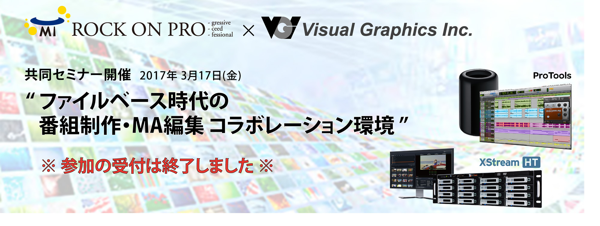mv_Seminar0317-end