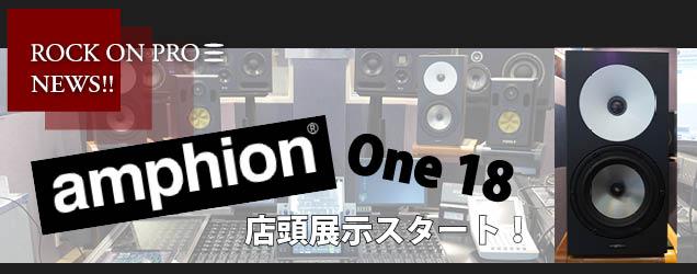 【636*250】20170416_Amphion