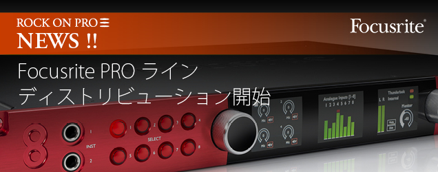 【636*250】FocusriteDistributionStart