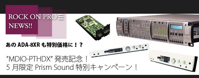 【636*250】20170511_Prism TOP
