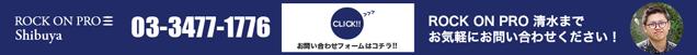 【1090-88】shincorn_shimizu