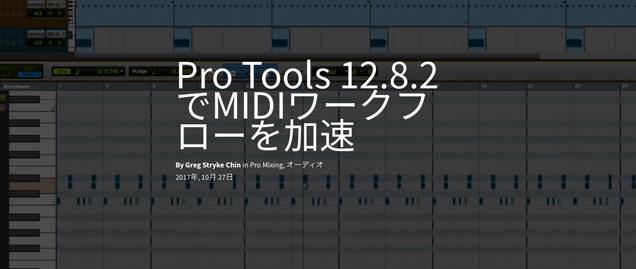 [636-342]MIDIPowerUp
