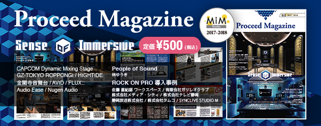 PRO_TOP_Main_636-250_ProceedMagazine